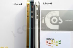 iphone5vs3gs_4S