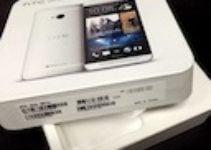 Que contient le coffret du HTC One ?