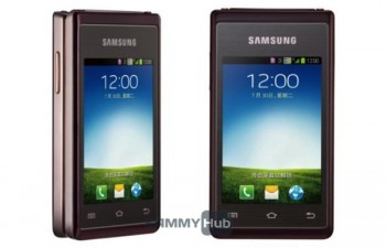 Samsung Galaxy Folder photos