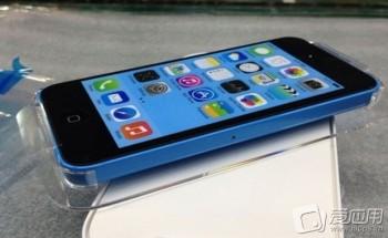 iPhone 5C en coffret blue