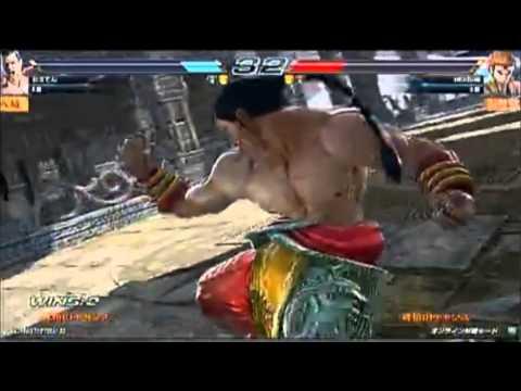 Tekken 7 : rage arts